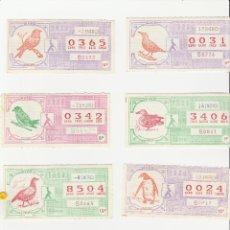 Cupones ONCE: CUPONES DE LA ONCE 1986 SERIE AVES COMPLETA 32 CUPONES. Lote 52147384