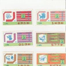 Cupones ONCE: CUPONES DE LA ONCE 1986 SERIE PERROS COMPLETA 26 CUPONES. Lote 52169087