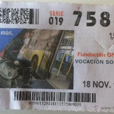Cupones ONCE: CUPÓN DE LA ONCE. 18 DE NOVIEMBRE DE 2015. FUNDACIÓN ONCE.. Lote 52926724