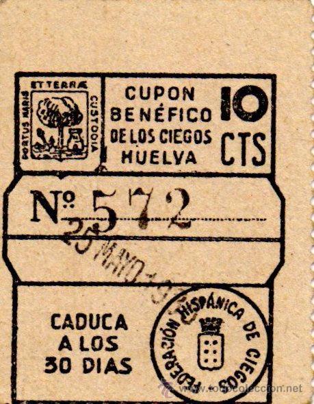 CUPON DE LA SOCIEDAD FEDERACCION HISPANICA DE HUELVA 1935 (Coleccionismo - Lotería - Cupones ONCE)