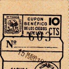Cupones ONCE: CUPON DE LA SOCIEDAD FEDERACCION HISPANICA DE HUELVA 1935. Lote 53099980