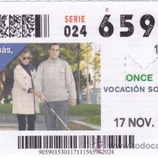 Cupones ONCE: Nº 65982 (17/NOVIEMBRE/2015). Lote 53131670