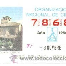 Cupones ONCE: 8-031186. CUPÓN ONCE DE 3-11-86. ESTELLA. S. PEDRO DE LA RICA. Lote 182149447