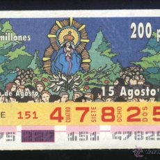Cupones ONCE: A-2459- CUPON ONCE VIERNES 15 AGOSTO 1997. VIRGEN DE AGOSTO.. Lote 53703908