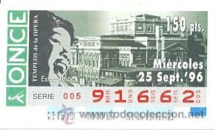 8-960925. CUPÓN ONCE DE 25-9-96. TEMPLOS DE LA OPERA. ESTOCOLMO (Coleccionismo - Lotería - Cupones ONCE)