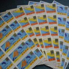 Cupones ONCE - 9 HOJAS DE 10 CUPONES DE LA ONCE AÑO 1986 - 54058111