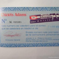 ONCE Coupons - PAPELETA SORTEO CHICLÉTS ADAMS - 1973 - 55824179