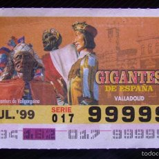 Cupones ONCE: CUPÓN ONCE . NUMEROS IGUALES-CAPICUA. 99999 . 1 JULIO 1999. Lote 57082108