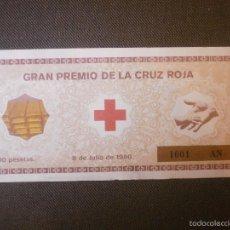 Cupones ONCE: PARTICIPACION DEL SORTEO CRUZ ROJA - AÑO 1980 -. Lote 57350241