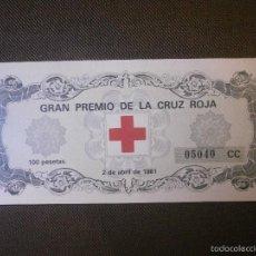 Cupones ONCE: PARTICIPACION DEL SORTEO CRUZ ROJA - AÑO 1981 -. Lote 58464866