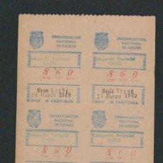 Cupones ONCE: TIRA DE 10 CUPONES DE LA O.N.C.E.26 DE MARZO DE 1949.CÁDIZ.. Lote 57839077
