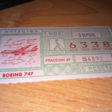 Cupones ONCE: ONCE 1985 AUTOMOVILISMO 1985. BOEING 747. Lote 58126151