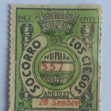 Cupones ONCE: CUPON UNION DE TRABAJADORES CIEGOS, 20 DE SEPTIEMBRE 1933, Nº 557. Lote 59928823