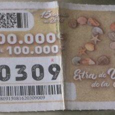 Cupones ONCE: CUPÓN ONCE EXTRA DE VERANO. 15 DE AGOSTO DE 2016.. Lote 60851083