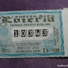 Cupones ONCE: LOTERÍA NACIONAL - PUERTO RICO - 18 DE ENERO DE 1978 -. Lote 61826640