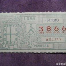 Cupones ONCE: ONCE - CUPON - ORGANIZACIÓN NACIONAL DE CIEGOS DE ESPAÑA - 5 DE ENERO DE 1985 - 50 PESETAS . Lote 61829260