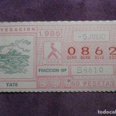 Cupones ONCE: ONCE - CUPON - ORGANIZACIÓN NACIONAL DE CIEGOS DE ESPAÑA - 5 DE JULIO DE 1985 - 50 PESETAS - 0862. Lote 61829640