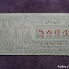 Cupones ONCE: ONCE - CUPON - ORGANIZACIÓN NACIONAL DE CIEGOS DE ESPAÑA - 22 DE MAYO DE 1985 - 50 PESETAS - 5604. Lote 61830364