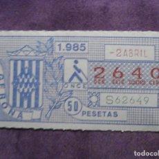 Cupones ONCE: ONCE - CUPON - ORGANIZACIÓN NACIONAL DE CIEGOS DE ESPAÑA - 2 DE ABRIL DE 1985 - 50 PESETAS - 2640. Lote 61831300