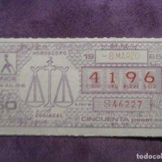 Cupones ONCE: ONCE - CUPON - ORGANIZACIÓN NACIONAL DE CIEGOS DE ESPAÑA - 8 DE MARZO DE 1985 - 50 PESETAS - 4196. Lote 61831716