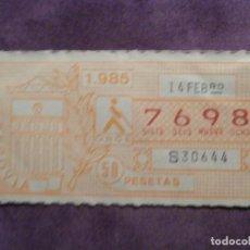 Cupones ONCE: ONCE - CUPON - ORGANIZACIÓN NACIONAL DE CIEGOS DE ESPAÑA - 14 DE FEBRERO DE 1985 - 50 PESETAS - 7698. Lote 61832256