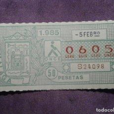 Cupones ONCE: ONCE - CUPON - ORGANIZACIÓN NACIONAL DE CIEGOS DE ESPAÑA - 5 DE FEBRERO DE 1985 - 50 PESETAS - 0605. Lote 61834740