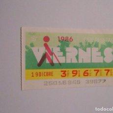 Cupones ONCE: DECIMO LOTERIA DE LA ONCE. 19 DICIEMBRE DE 1986. TDKP7. Lote 62264740