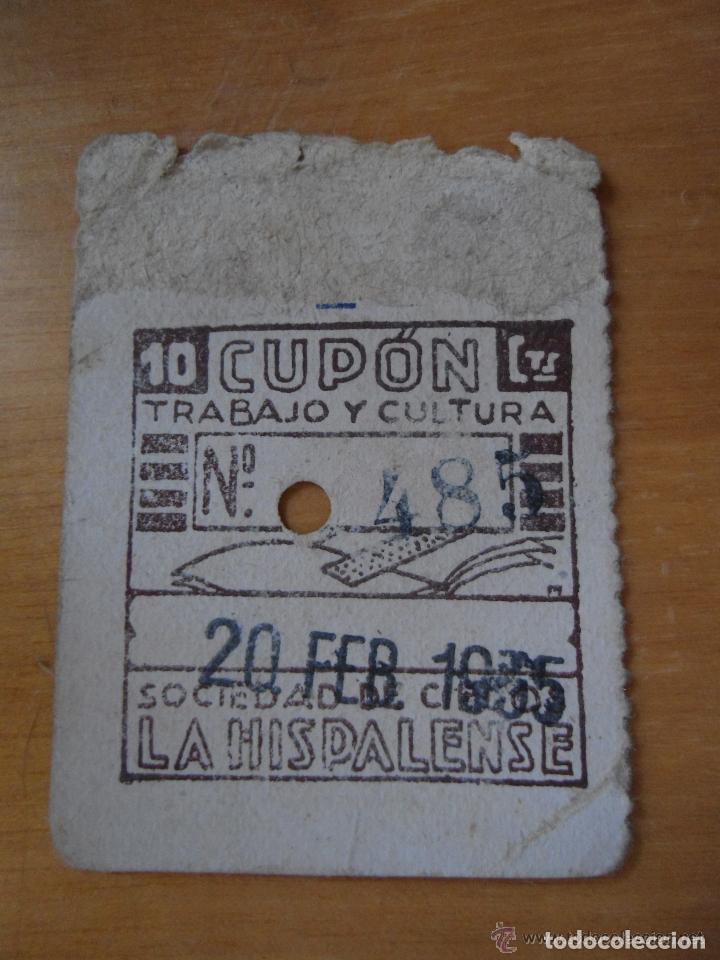 Cupones ONCE: ANTIGUO CUPON SOCIEDAD CIEGOS HISPALENSE - ARTISTAS DE CINE - PAUL LUKAS - AÑO 1935 - Foto 2 - 62364856