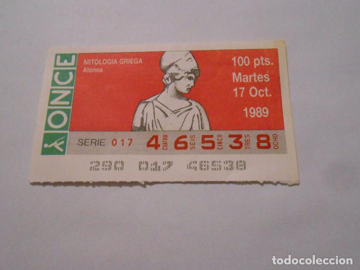 CUPON DE LA ONCE ATENEA - MITOLOGIA GRIEGA - 17 OCTUBRE 1989 - MARTES. TDKP8 (Coleccionismo - Lotería - Cupones ONCE)