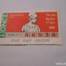 Cupones ONCE: CUPON DE LA ONCE ATENEA - MITOLOGIA GRIEGA - 17 OCTUBRE 1989 - MARTES. TDKP8. Lote 62677412