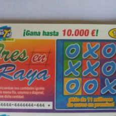 Cupones ONCE: LOTE RASCA ONCE. FACSÍMIL. MATERIAL PUBLICITARIO.. Lote 64017446