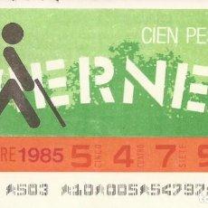Cupones ONCE: CUPON ONCE - 54797 - SORTEO 08 NOVIEMBRE 1985 - SORTEO VIERNES. Lote 64406459