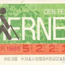 Cupones ONCE: CUPON ONCE - 52219 - SORTEO 29 NOVIEMBRE 1985 - SORTEO VIERNES. Lote 64409139