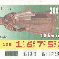 Cupones ONCE: CUPON ONCE - 16752 - SORTEO 10 ENERO 1997 - TRAJES TIPICOS. Lote 64411035