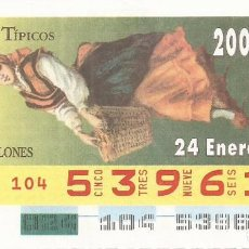 Cupones ONCE: CUPON ONCE - 53961 - SORTEO 24 ENERO 1997 - TRAJES TIPICOS. Lote 64411131