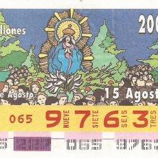 Cupones ONCE: CUPON ONCE - 97638 - SORTEO 15 AGOSTO 1997 - VIRGEN DE AGOSTO. Lote 64414511
