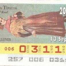 Cupones ONCE: CUPON ONCE - 03117 - SORTEO 13 SEPTIEMBRE 1996 - TRAJES TIPICOS. Lote 64507031