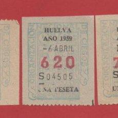 Cupones ONCE: CUPONES ANTIGUOS DE LA ONCE 6 DE ABRIL.- 14 DE ABRIL Y 4 DE ABRIL DE 1959. Lote 68300077