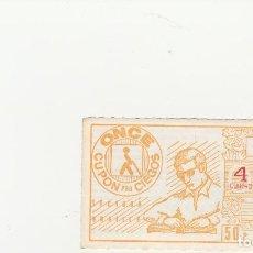 Cupones ONCE: CUPON DE LA ONCE 9 JULIO 1984. Lote 68453577