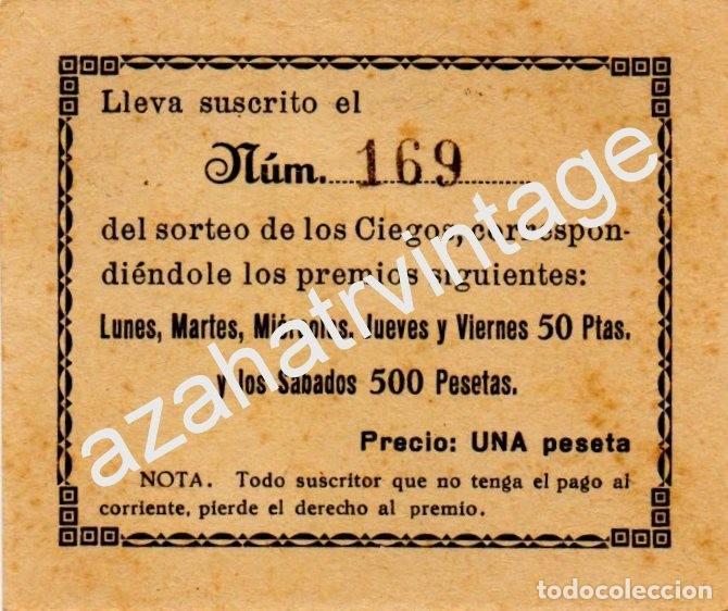 TARJETA SUSCRIPCION CUPON SORTEO CIEGOS, AÑOS 30-40 (Coleccionismo - Lotería - Cupones ONCE)