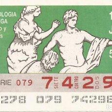 Cupones ONCE: CUPON ONCE - 74298 - SORTEO 05 OCTUBRE 1989 - MITOLOGIA GRIEGA. Lote 70236249