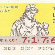 Cupones ONCE: CUPON ONCE - 71760 - SORTEO 30 OCTUBRE 1989 - MITOLOGIA GRIEGA. Lote 70237421