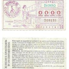 Cupones ONCE: FRACCIÓN DE SORTEO DE LA ONCE DE 1984. NÚMERO 0. Lote 70350394