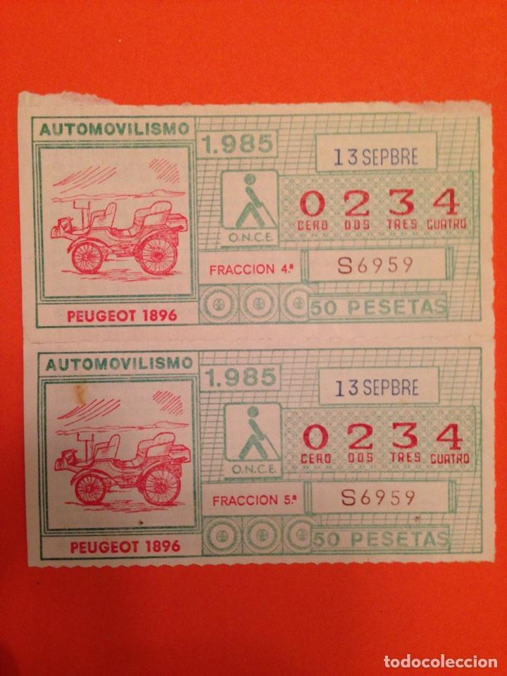 CUPONES DE LA ONCE 13/SEPTIEMBRE/1985. SERIE-AUTOMOVILISMO (Coleccionismo - Lotería - Cupones ONCE)