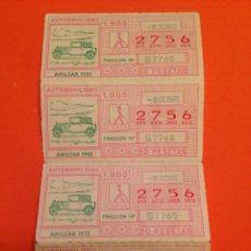 Cupones ONCE: CUPONES DE LA ONCE 8/OCTUBRE/1985 SERIE-AUTOMOVILISMO, AMILCAR/1931. Lote 71078201