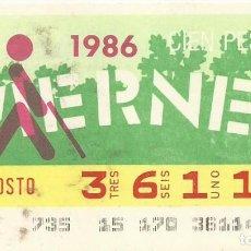 Cupones ONCE: CUPON ONCE - 36114 - SORTEO 29 AGOSTO 1986 - SORTEO VIERNES. Lote 71204121