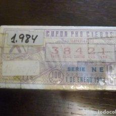Cupones ONCE: LOTE DE CUPONES PRO CIEGOS ONCE AÑO 1984 COMPLETO ¿365 CUPONES?. Lote 75533655