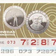 Cupones ONCE: CUPON ONCE - 72872 - SORTEO 23 OCTUBRE 1995 - MONEDAS CONMEMORATIVAS. Lote 75779383