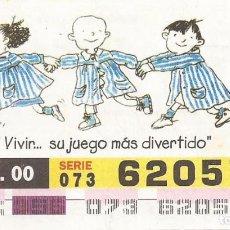 Cupones ONCE: CUPON ONCE - 62057 - SORTEO 21 DICIEMBRE 2000 - DIA DEL NIÑO CON CANCER. Lote 77093433