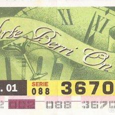 Cupones ONCE: CUPON ONCE - 36703 - SORTEO 02 ENERO 2001 - SERIE 088. Lote 77658141